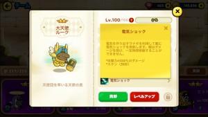 20150713 003